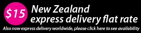 banner - New Zealand express delivery flat rate