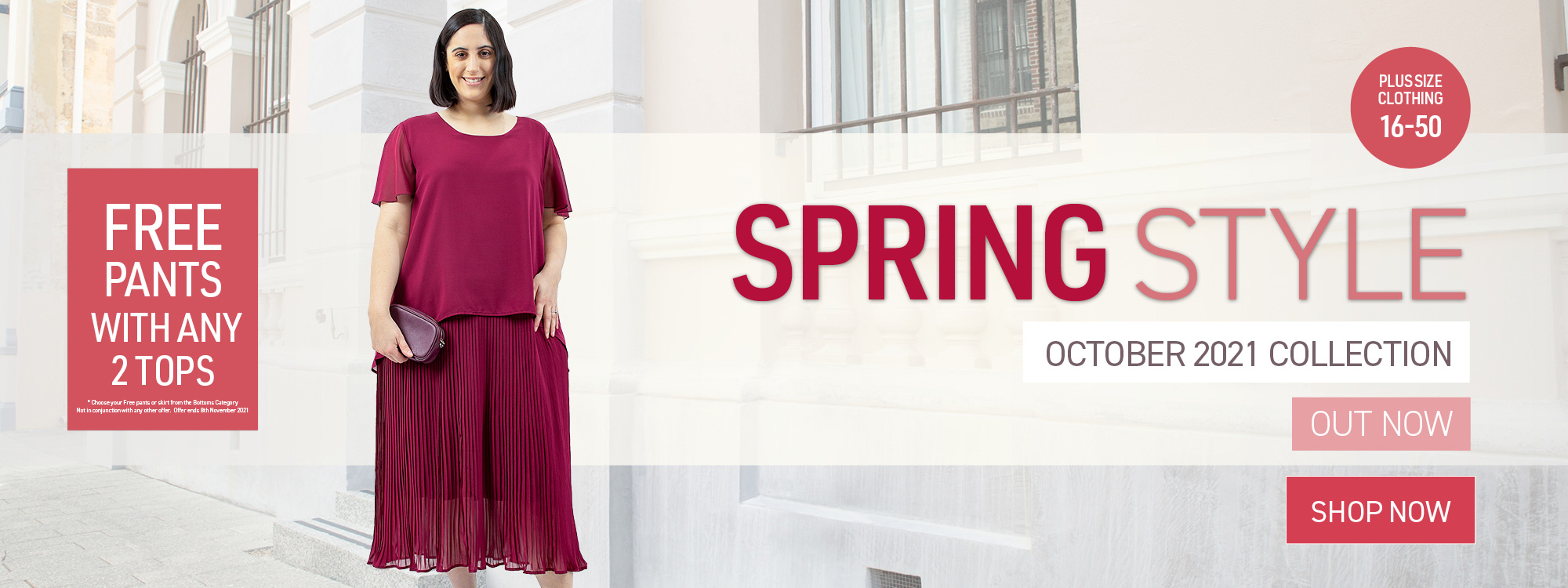 Spring Style Collection - out now